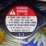 Крышка радиатора ляяпошки 1.1 бар. Фото 1.