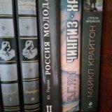 Книги. Фото 1. Фокино.