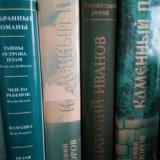 Книги. Фото 3. Фокино.