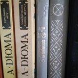 Книги. Фото 4. Фокино.