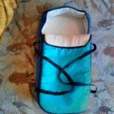 Переноска для малышей. Фото 1. Гусиноозёрск.