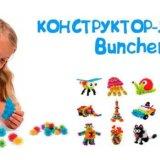 Конструктор- липучка бамчемс. Фото 1. Барнаул.