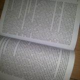 Литература р.н. бунеев 7 класс. Фото 3. Казань.