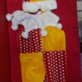 Новогодний костюм скоморох. Фото 1.