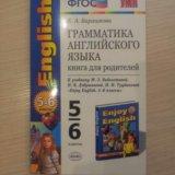 Книги. Фото 2. Челябинск.