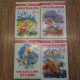 Книги. Фото 3. Челябинск.