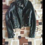 Коженная куртка. Фото 1. Томск.
