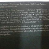 Micromax e313. Фото 4.
