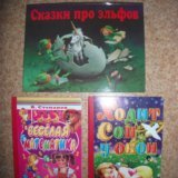 Новые книги. Фото 2.