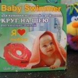 Новый круг для купания baby swimmer+ горка. Фото 1. Екатеринбург.
