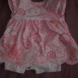 Платье для фотосессии. Фото 1.