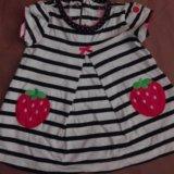Платье для фотосессии. Фото 4.