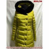 Куртка( зима. Фото 1. Жуковский.