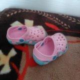 Обувь детская-20,21,22р. Фото 1.