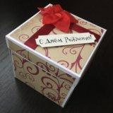 Коробочка для денежного подарка. Фото 1.
