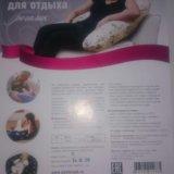 U-образная подушка. Фото 1.