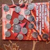 70 лет вов набор монет 18шт. Фото 2. Москва.