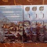 70 лет вов набор монет 18шт. Фото 4. Москва.