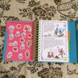 Детская книга. Фото 4.