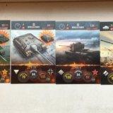 Карточки world of tank. Фото 3.