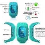Детские умные часы с gps  smart baby watch q50. Фото 2.