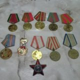 Медали с документами. Фото 1.