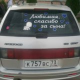 Наклейки на выписку из роддома. Фото 3. Ульяновск.