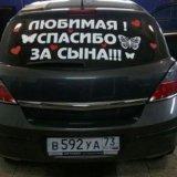 Наклейки на выписку из роддома. Фото 1. Ульяновск.