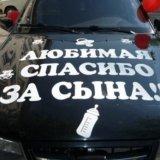 Наклейки на выписку из роддома. Фото 2. Ульяновск.