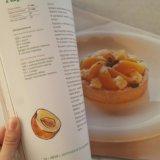Абсолютно новая книга вкусные рецепты. Фото 2.