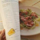 Абсолютно новая книга вкусные рецепты. Фото 4.