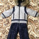 Зимнийкостюм. Фото 1.