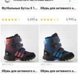 Кроссовки  для девочки. Фото 4. Омск.