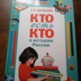 Увлекательные книги. Фото 2.