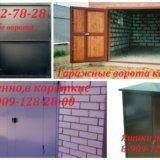 Гаражные ворота. Фото 1. Сосногорск.