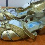Танцевальные туфли 32. Фото 1.