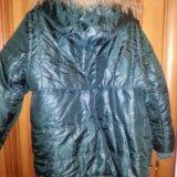 Куртка р. 44. Фото 2. Екатеринбург.