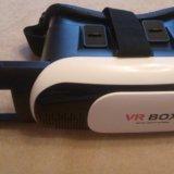 Vr box+подарок. Фото 2.