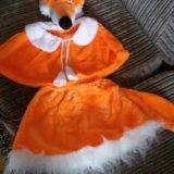 Новогодний костюм. Фото 1. Магнитогорск.