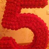Цифра 5. Фото 1.