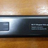 Yota wi fi modem.. Фото 2. Ростов-на-Дону.