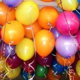 Гелий шарики. Фото 2. Челябинск.
