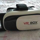 Шлем virtual box. Фото 1. Омск.