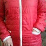 Куртка. Фото 2. Красноярск.
