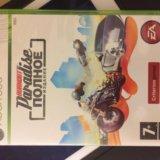 Burnout paradise xbox 360 лицензия. Фото 1.