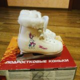 Коньки детские. Фото 1. Ульяновск.