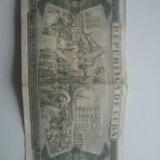 Кубинский бакс. Фото 2.