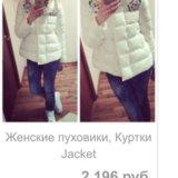 Новая куртка (весна-осень). Фото 1.