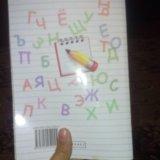 Тест по русскому языку. Фото 2.