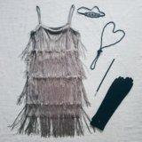 Платье в стиле гэтсби. Фото 1.